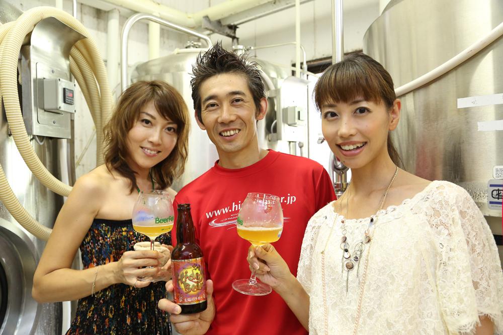 ひでじビール蔵見学・武井千穂さん(左)片伯部智之さん(中央)中本望美(右)