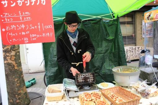 seedmarket・サンガツナノカ