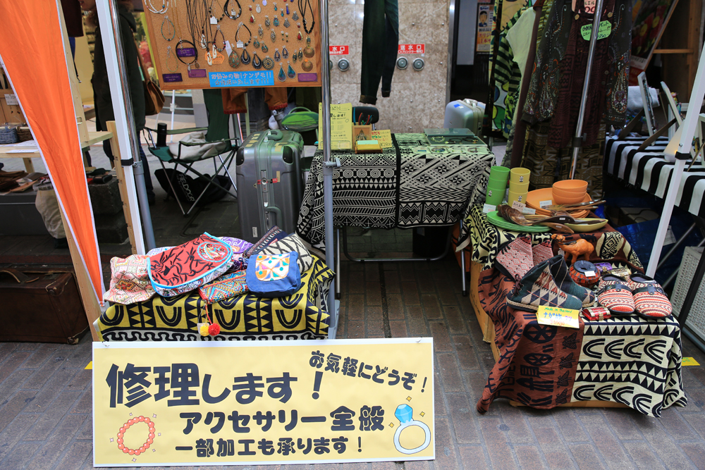 seedmarket・myriadsアジアン雑貨ハーティ