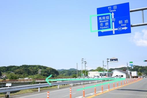 キッチンウスダ・道案内