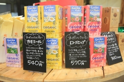 TUKURU & CAFE 野津原倉庫 フードコーナー