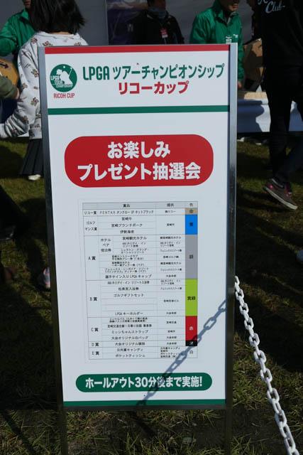 2017rich-1-g-11-23-10