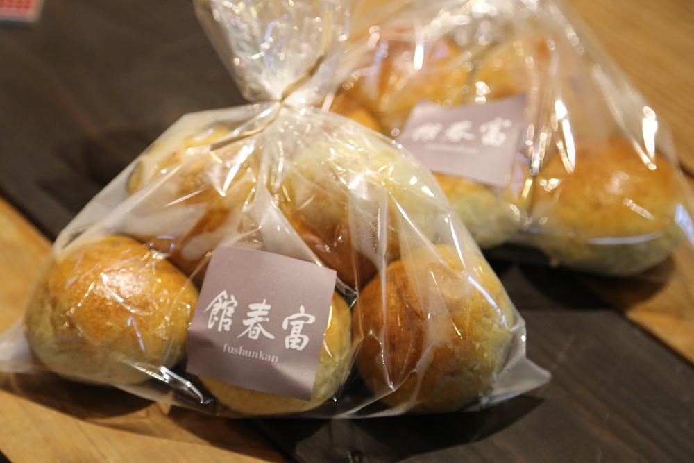 富春館・戸次ごぼうパン