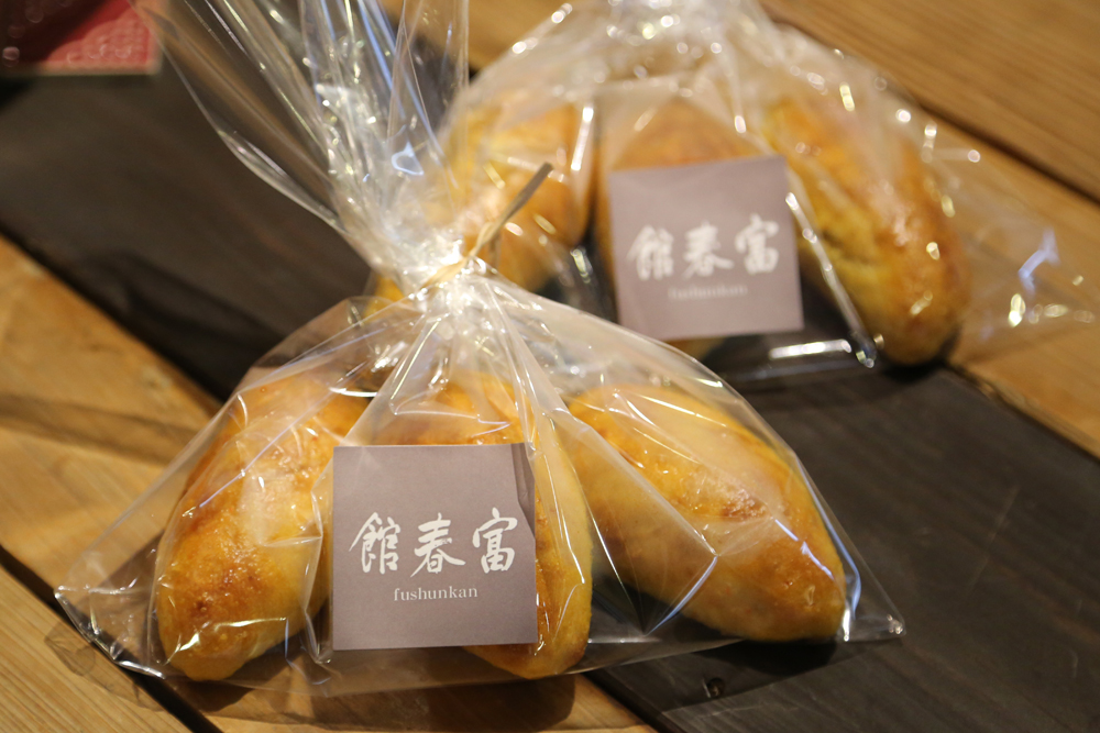 富春館・有機にんじんくるみパン