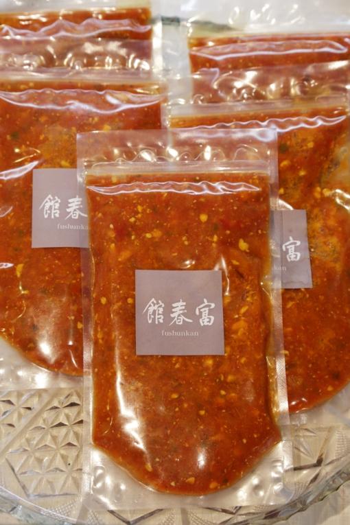 富春館・オリジナルトマトソース