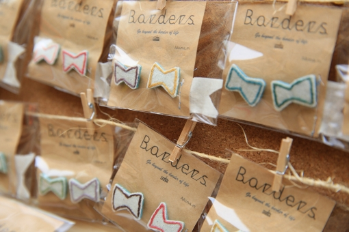 seedmarket・Border's