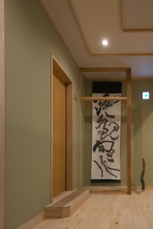 髙平屋・館内イメージ