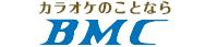 カラオケ 南九州BMC・ビーエムシー