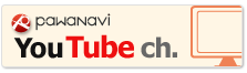 パワナビ YouTubeチャンネル