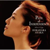 20090215-ayaka-000-pathofindependence.jpg