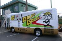 茨城GGバス