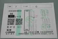 061022-kikka-048.jpg