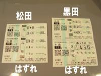 0804-kokura-036-11r.jpg