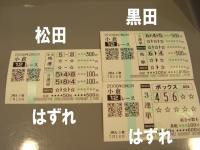 0804-kokura-037-12r.jpg