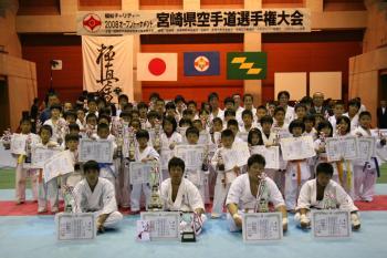 20081125-kyokushin-001.jpg