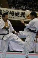 20081125-kyokushin-003.jpg