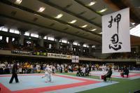 20081125-kyokushin-006.jpg