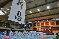 20081125-kyokushin-028.jpg