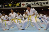 20081125-kyokushin-184.jpg