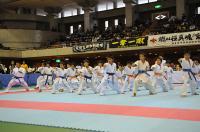 20081125-kyokushin-186.jpg