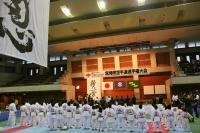 20081125-kyokushin-199.jpg
