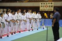 20081125-kyokushin-204.jpg