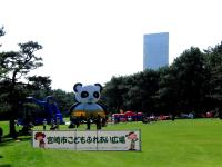 2008dpt-1122-hiroba.JPG