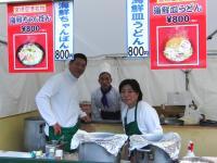 2008dpt-shop-07.JPG