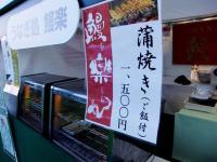 2008dpt-shop-10.JPG