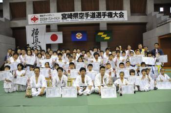 20090720-kyokushin-001.jpg