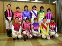 女性騎手たち