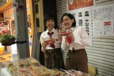 Food & Bar H・O・T