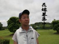 gp-070619-hanayome.jpg