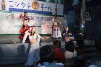 lpga08-1129-nishitachi04.JPG