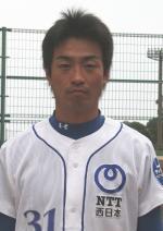 西田朋生選手