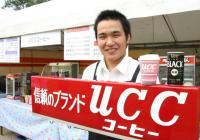 UCCコーヒー